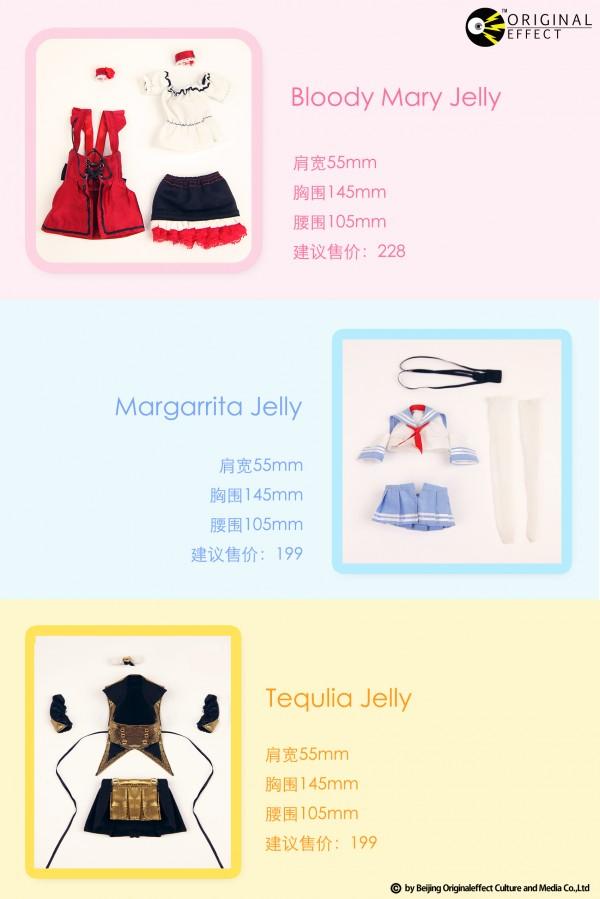 oe-jelly-003