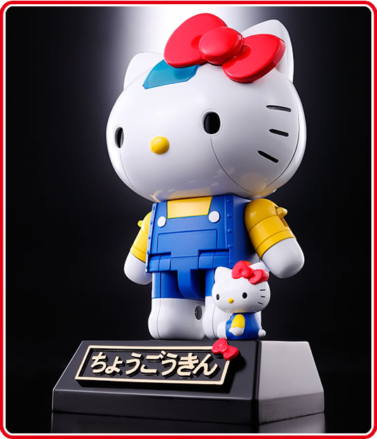 bandai-hello-kitty-003