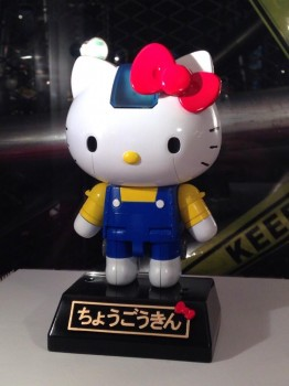 bandai-hello-kitty-014