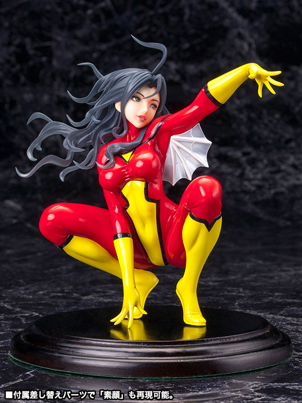 koto-spider-woman-full-008