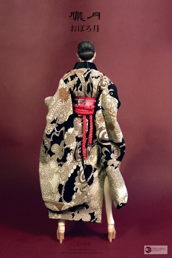 oe-cloth-hefu-002