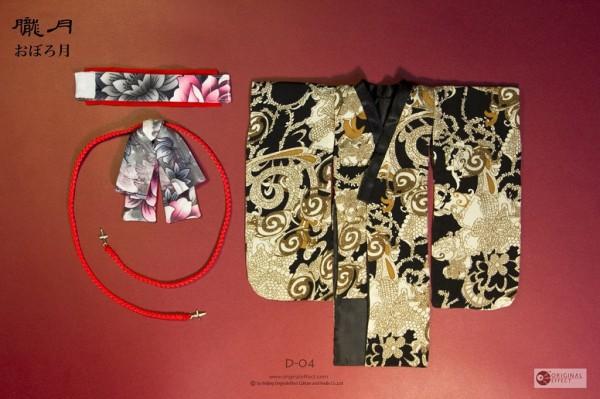 oe-cloth-hefu-003