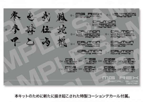 koto-rex-black-015