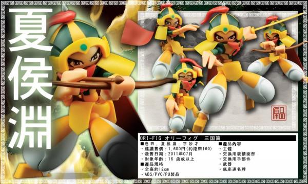 ori-toy-brand-info-003
