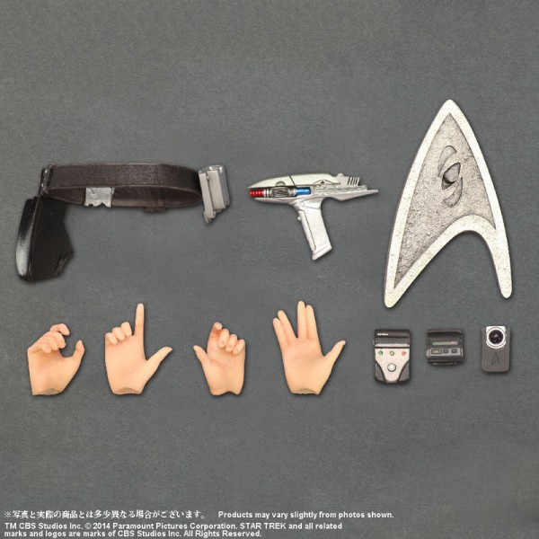 pa-star-trek-kirk-spock-008