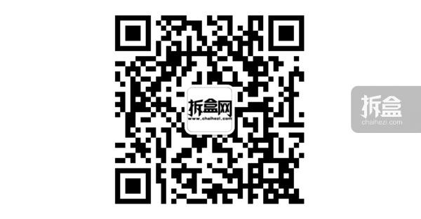chaihewang-weixin-001