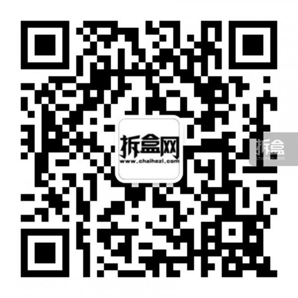 chaihewang-weixin