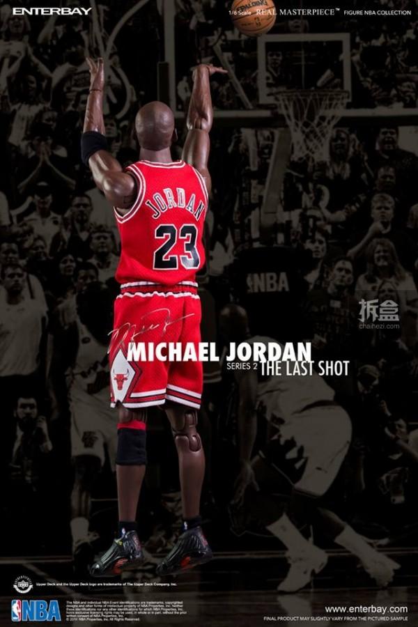 enterbay-nba-jordan-last-shot-005