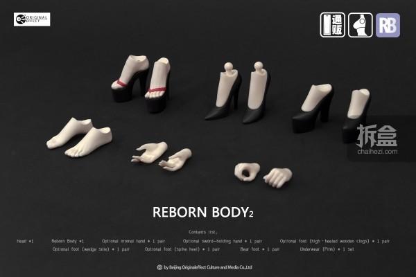 oe-reborn-005