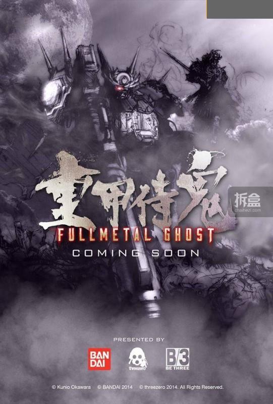 threezero-full-metal-ghost-007