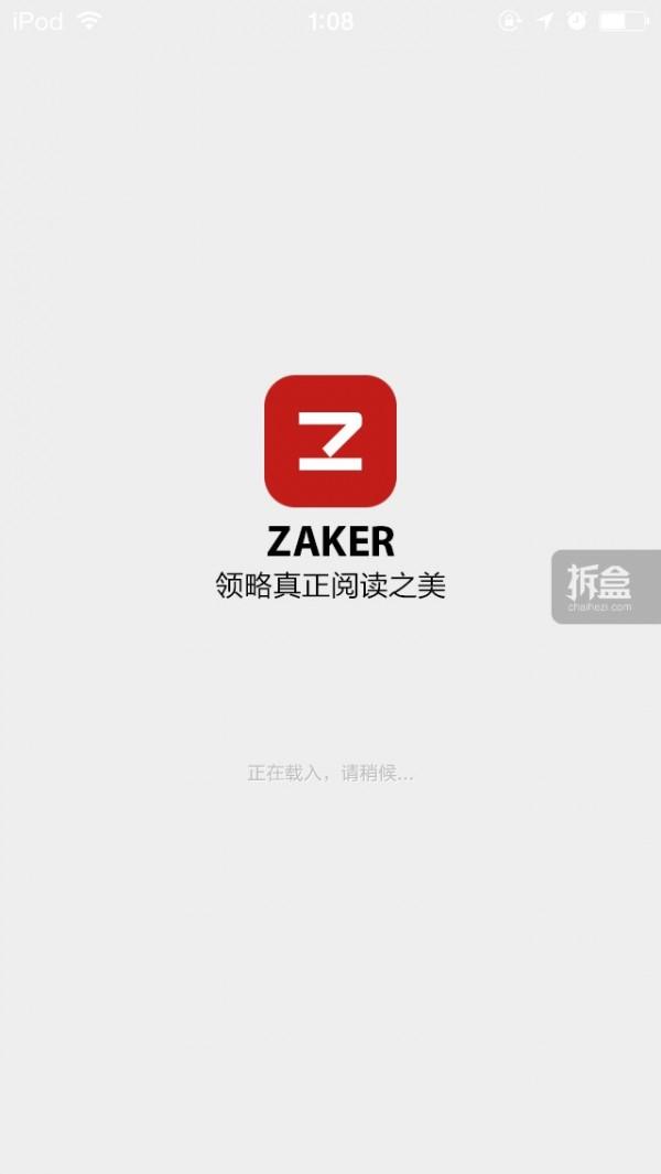 zaker-chaihewang-003