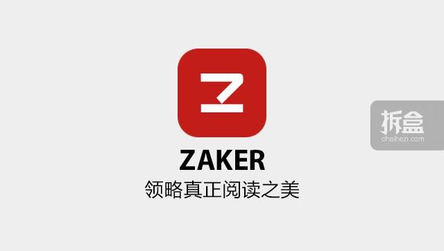 zaker-chaihewang-005