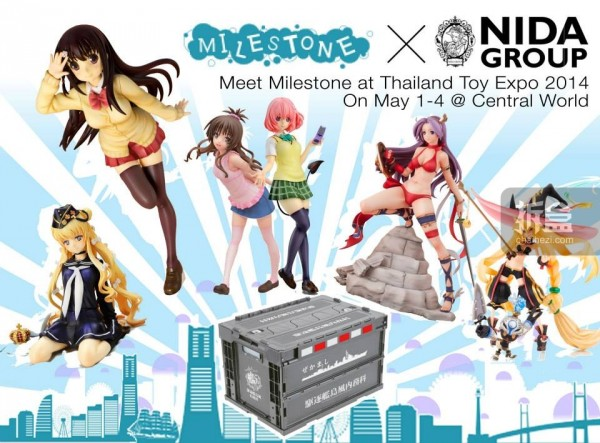 2014-thailadn-toy-expo-brands-015