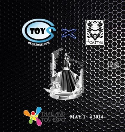2014-thailadn-toy-expo-brands-019