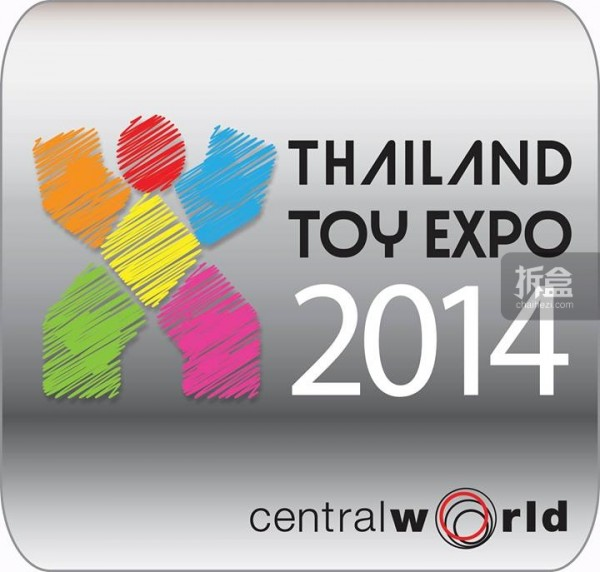 2014-thailadn-toy-expo-brands