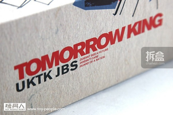 3a-toys-uk-tk-review-003