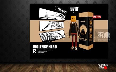 Violence Hero系列人偶