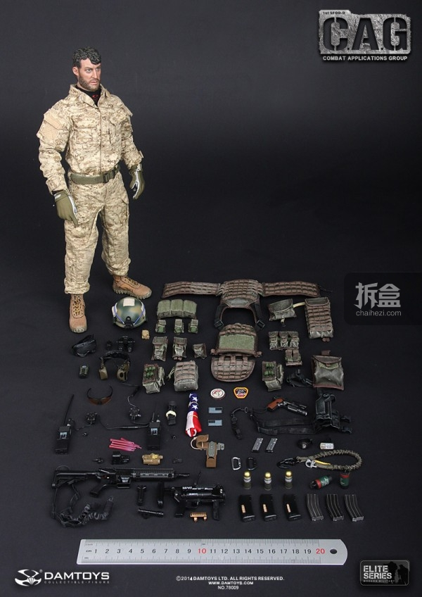 damtoys-cag-preview-025
