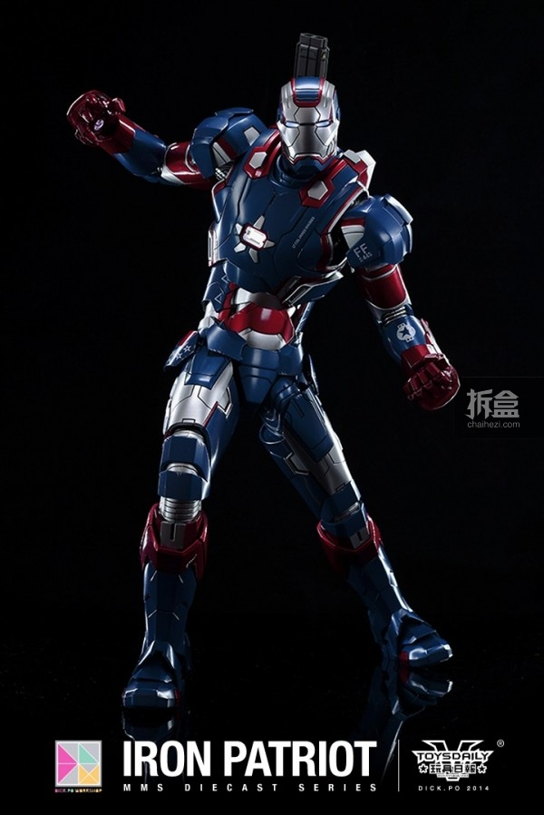 hottoys-iron-patriot-metal-review-dickpo-011