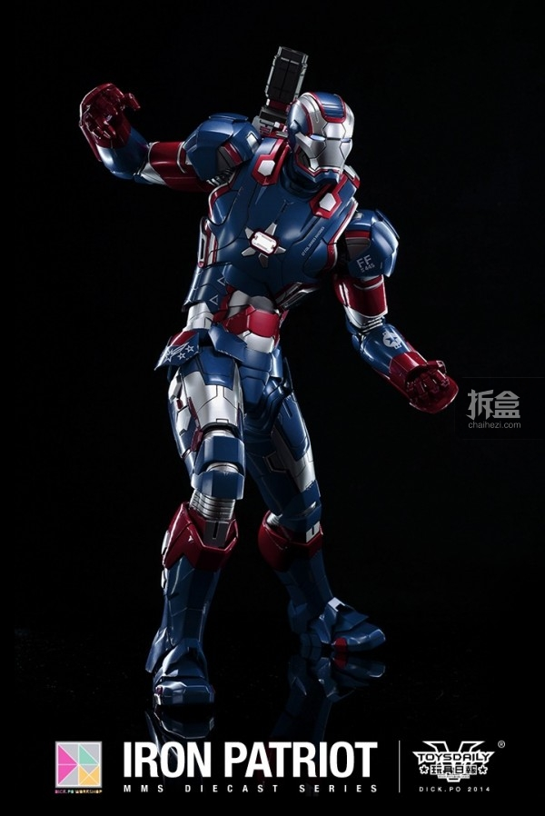 hottoys-iron-patriot-metal-review-dickpo-012
