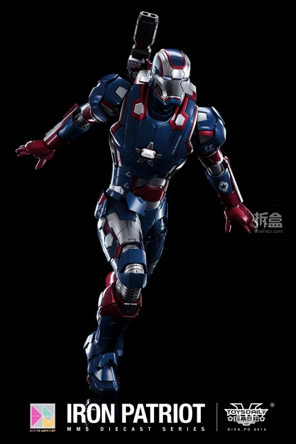 hottoys-iron-patriot-metal-review-dickpo-025