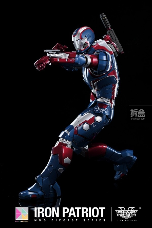 hottoys-iron-patriot-metal-review-dickpo-029