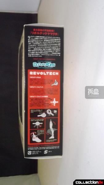 kaiyodo-revoltech-tachikoma-review-003