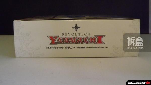 kaiyodo-revoltech-tachikoma-review-004
