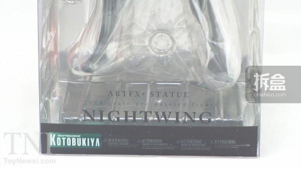 koto-artfx-night-wing-review-001
