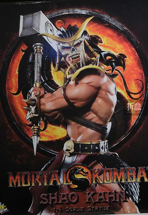 pcs-mortal-kombat-shao-kahn-review