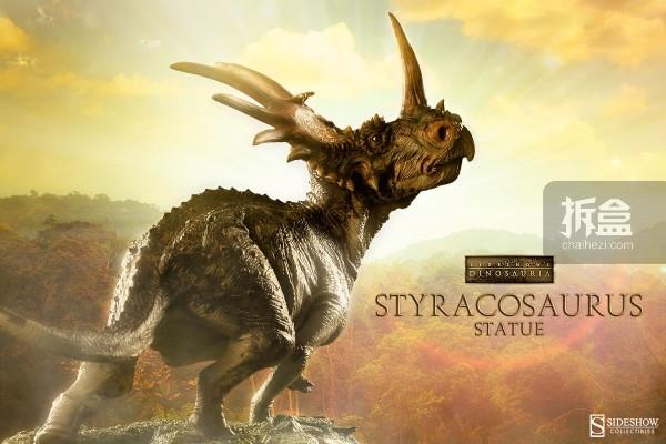 sideshow-styracosaurus-spinosaurus-preview