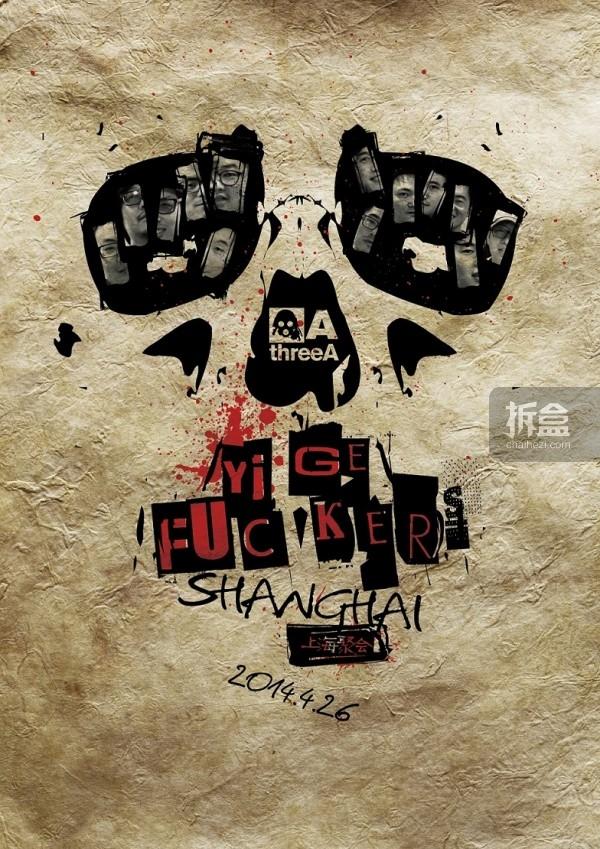 3a-toys-shanghai-event-007