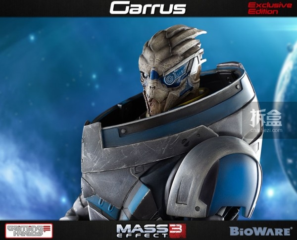 gaming-heads-mess-effect-garrus-001