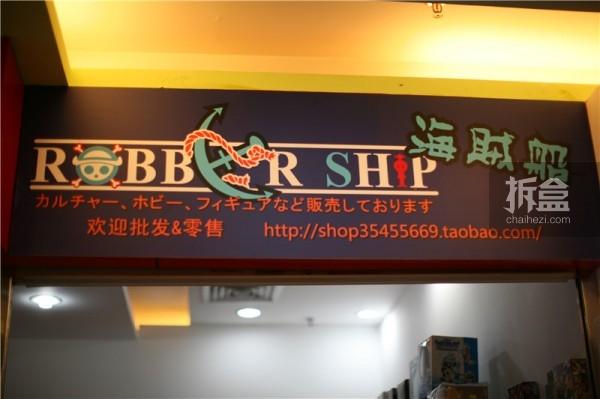 海贼船,万代官方合作店铺