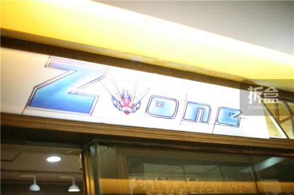 Zone,高达主题店铺