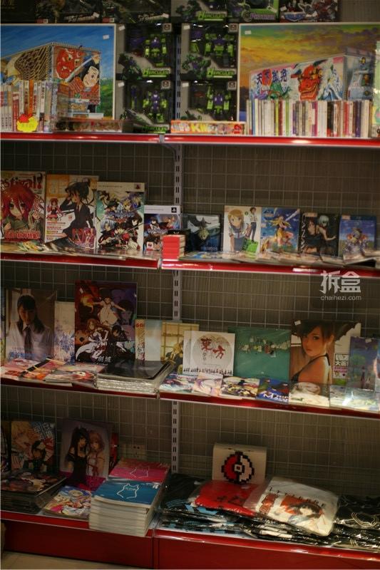 漫界自家的店铺,贩售商品全部是玩家送来寄卖的周边