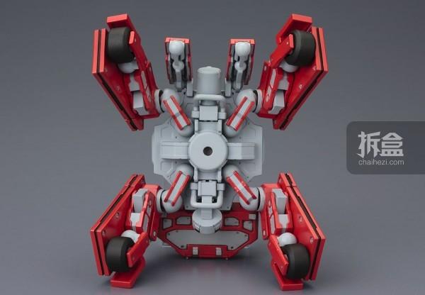 koto-logicome-006