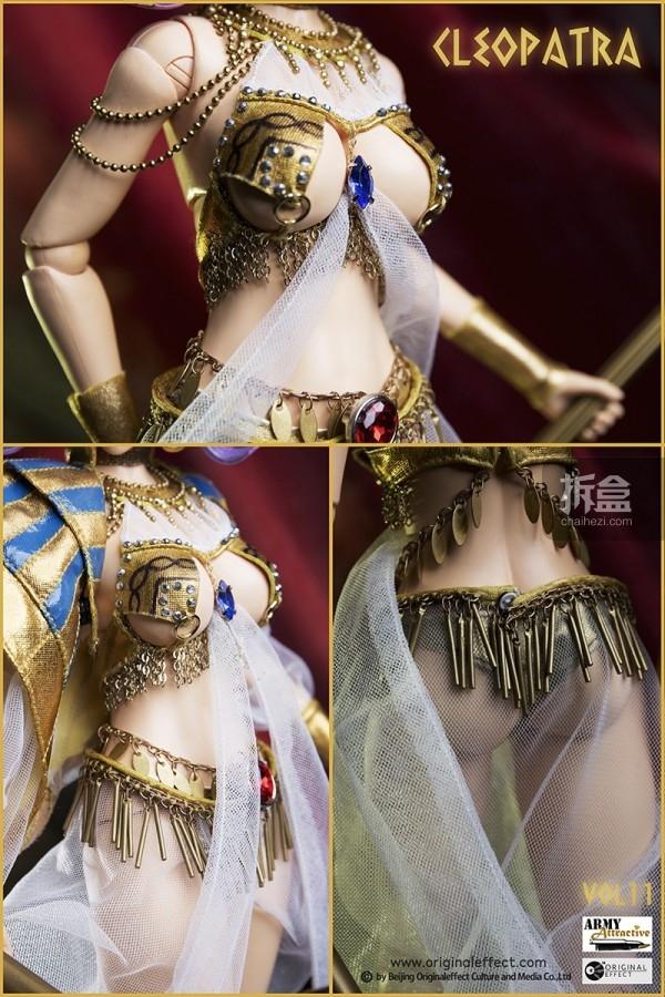 oe-cleopatra-012
