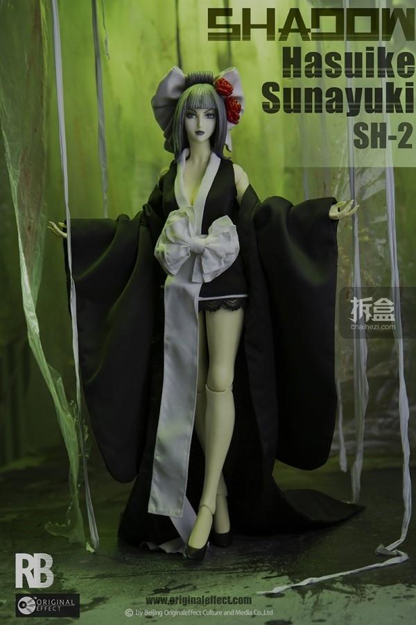 oe-shadow-sunayuki-001