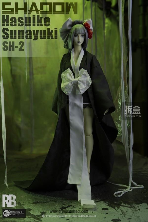 oe-shadow-sunayuki-004