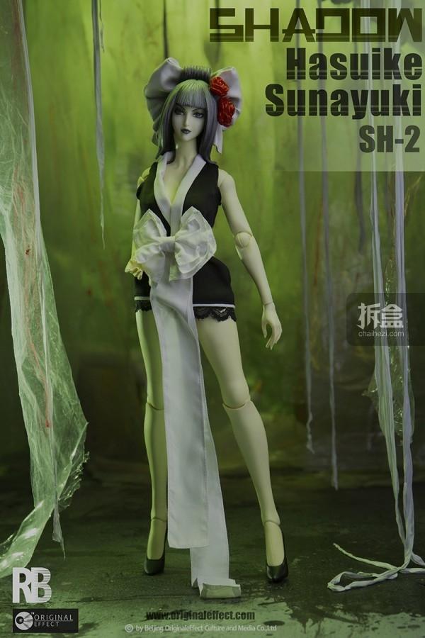 oe-shadow-sunayuki-005