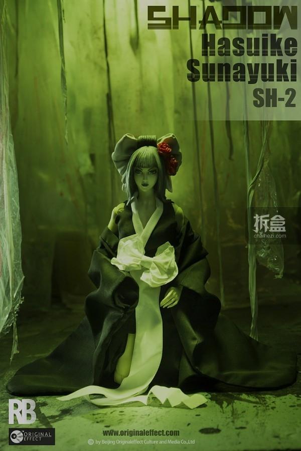 oe-shadow-sunayuki-006