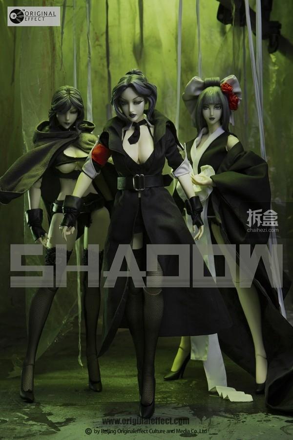 oe-shadow-sunayuki-007