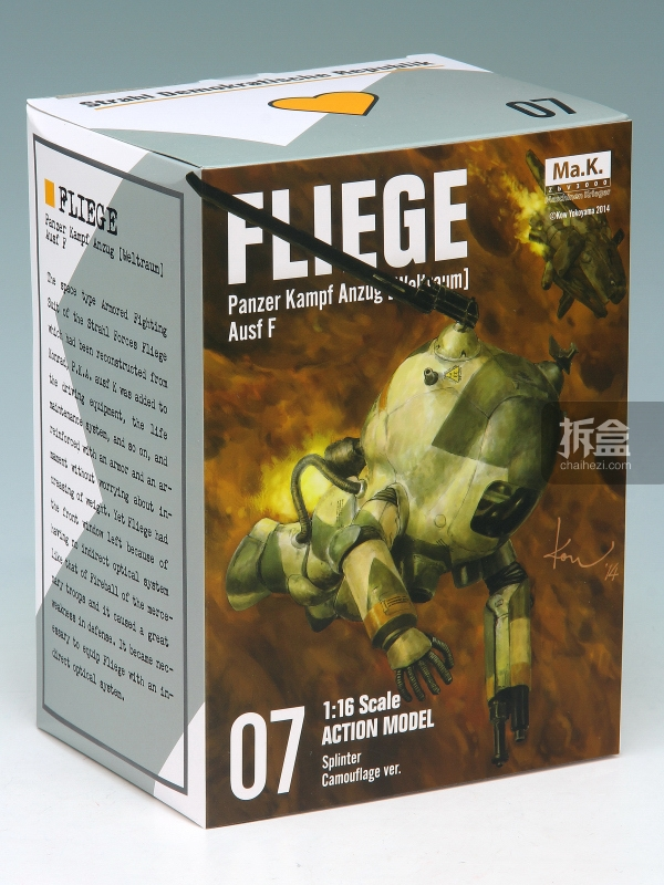 sentinel-mak-07-fliege-how-to-play-001