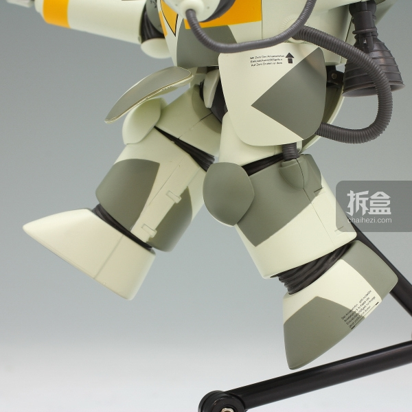 sentinel-mak-07-fliege-how-to-play-020