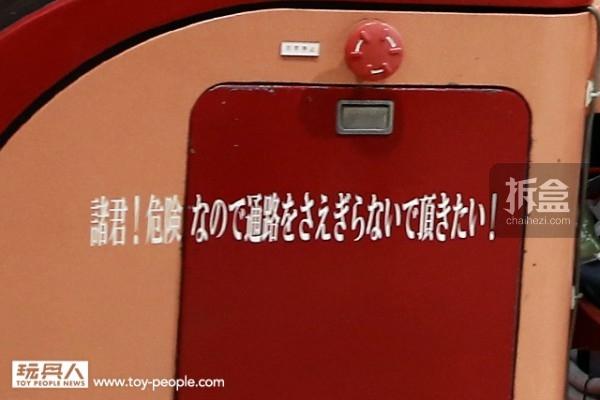 机器人的侧面写著「各位!挡住通路会有危险!」(诸君! 危险なので通路をさえぎらないでいただきたい!)