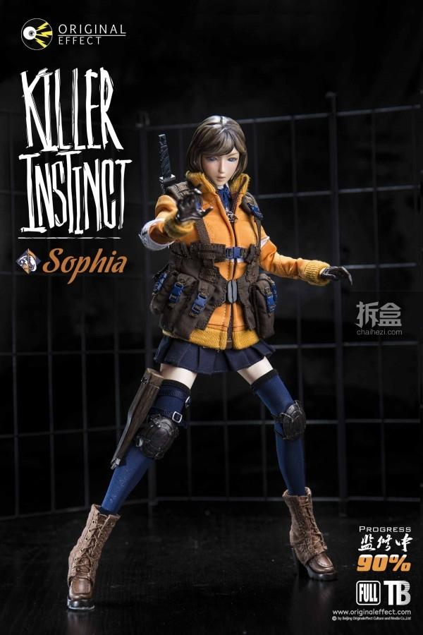 OE-Sophia-005