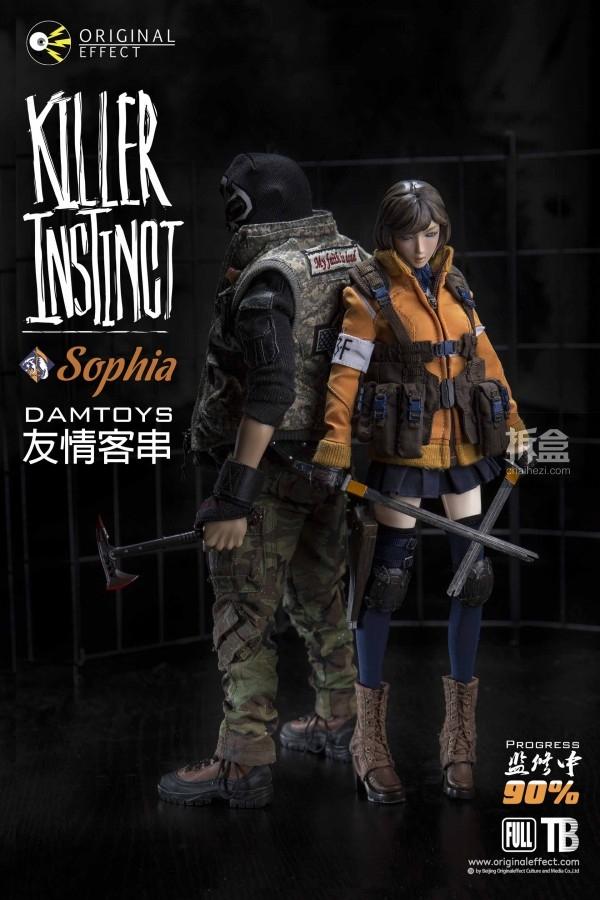 OE-Sophia-014