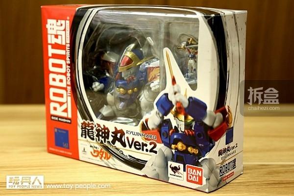 bandai-robot-ryujinmaru-002