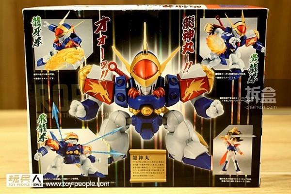 bandai-robot-ryujinmaru-003